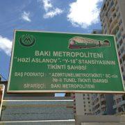 KBM Series working on Baku Subway